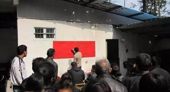 贺雪峰:兄弟多的人更容易当村干部