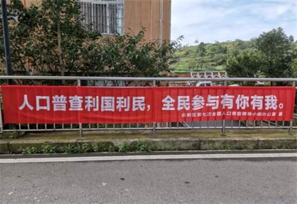 李永萍:人口普查为何难以反映农村家庭关系和家庭结构的真实样态