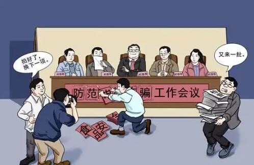 """中纪委机关刊:谁没有十分必须事项擅自""""下基层扰民"""",就严厉查处谁!"""