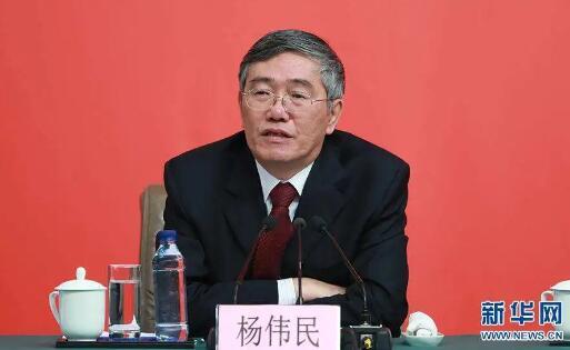 """中财办原副主任杨伟民:地方编制""""十四五""""规划,别犯这些毛病!"""