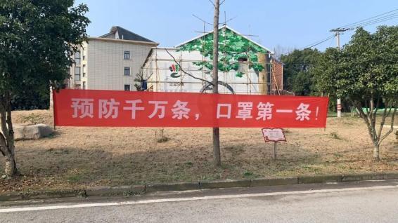 温铁军:大疫止于村野