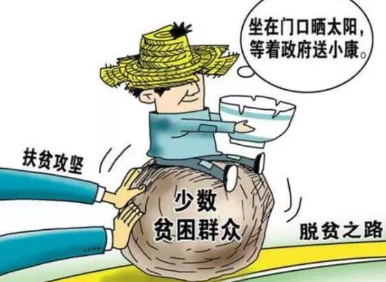 贺雪峰|国家不缺钱?