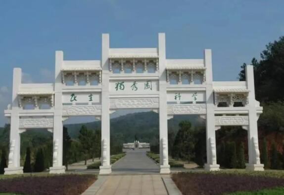 陈独秀墓五次迁修史