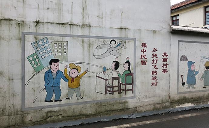 清华教授:一种傲慢的浪漫主义冲动,正误导中国乡村治理